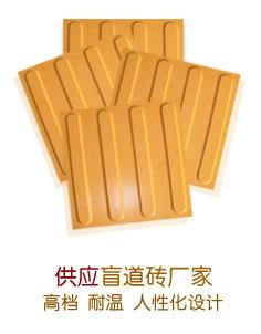 焦作市光源耐酸瓷業有限公司